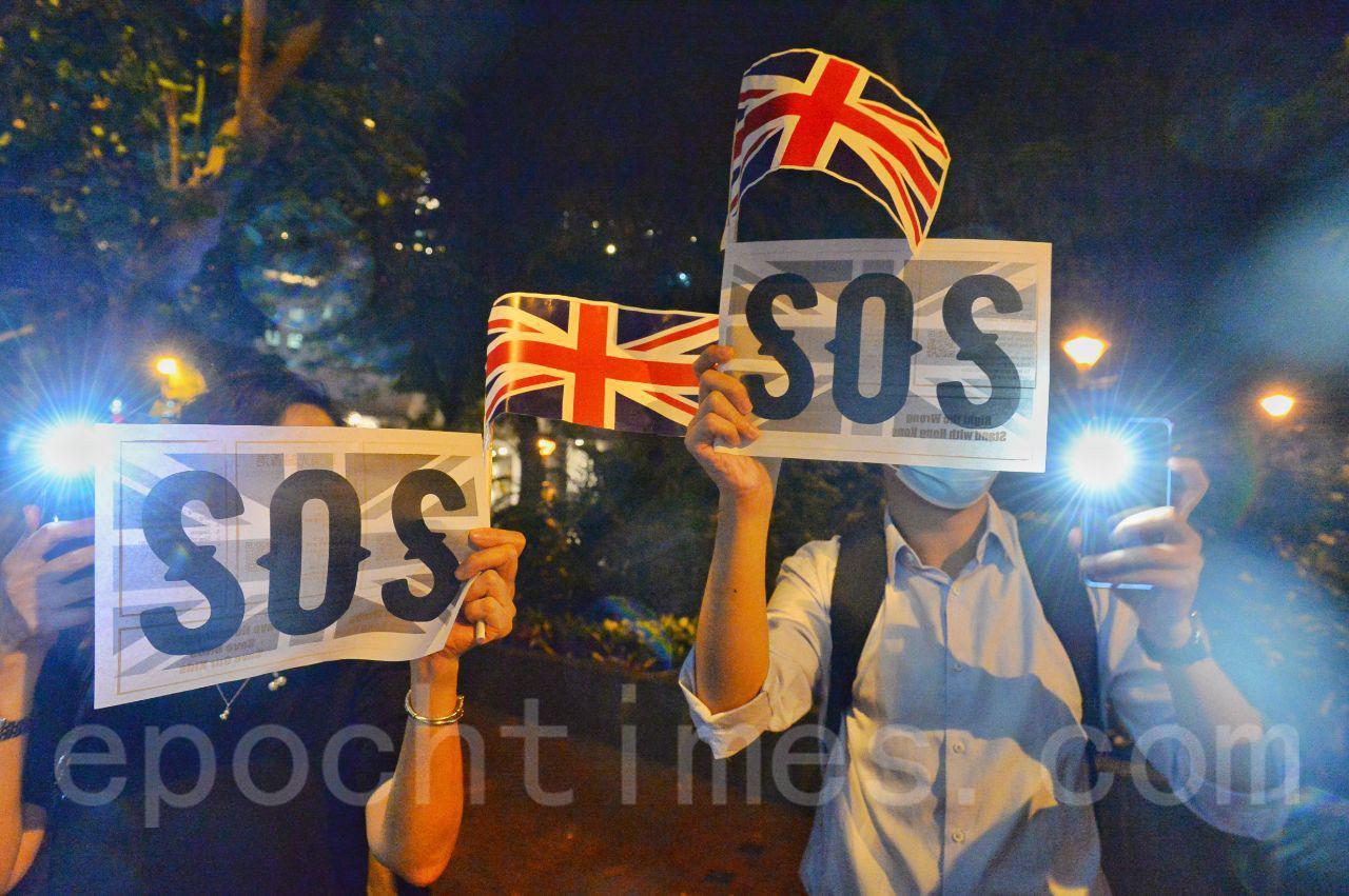 23日晚香港市民發起在英國駐港總領事館外集會,組人鏈,呼應英國上議院議員為香港人爭取第二國籍的建議的活動。(宋碧龍/大紀元)