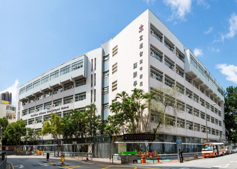 【香港升學】宣道國際學校接受新學年入學申請