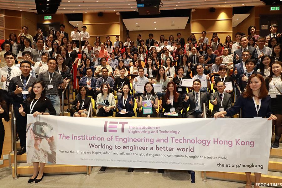 由工程及科技學會香港分會青年會員部(IET Hong Kong Younger Members Section)主辦、以女性在科學與工程領域為主題的會議(Women in Science and Engineering (WISE) Conference 2019)在香港理工大學舉行。(陳仲明/大紀元)
