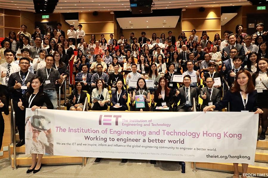 【教育專題】女性工程師研討會 探討不同發展前景