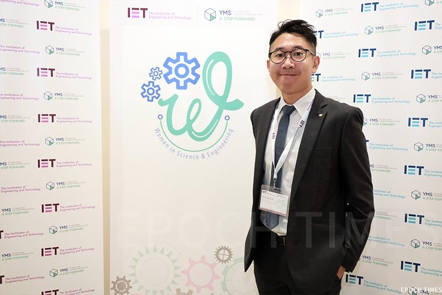 今屆IET青年會員部主席葉嘉俊(William)。(陳仲明/大紀元)