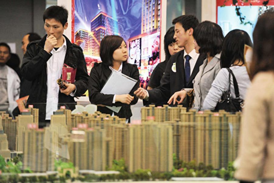 大房企掀降價潮 分析:以價換量回籠資金