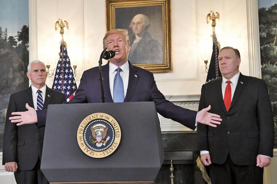 土耳其永久停火 美國解除制裁