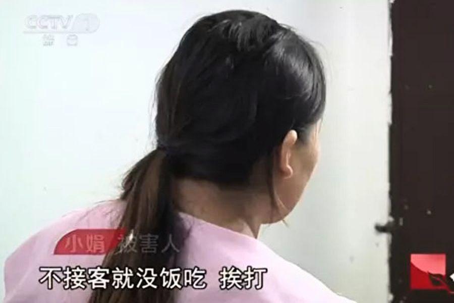 桂林爆惡性強迫賣淫案 最小十二歲最長十年