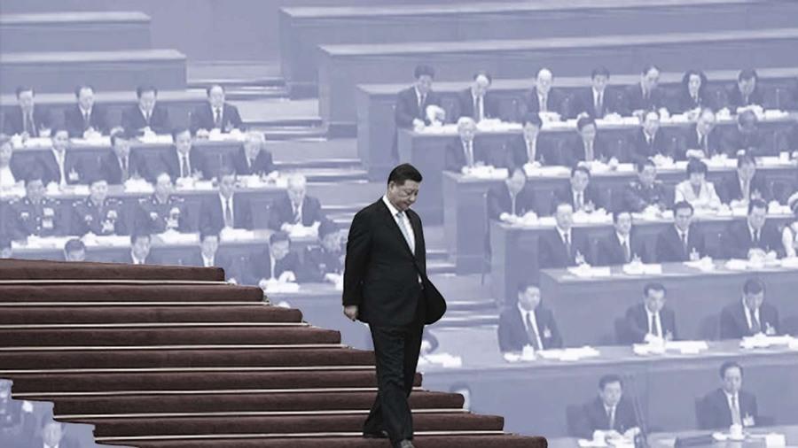 高層人事變動傳聞籠罩四中 習近平一尊權力被稀釋?