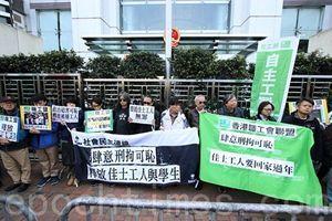 北京一國企擺脫中共黨領導自治8年 遭整改