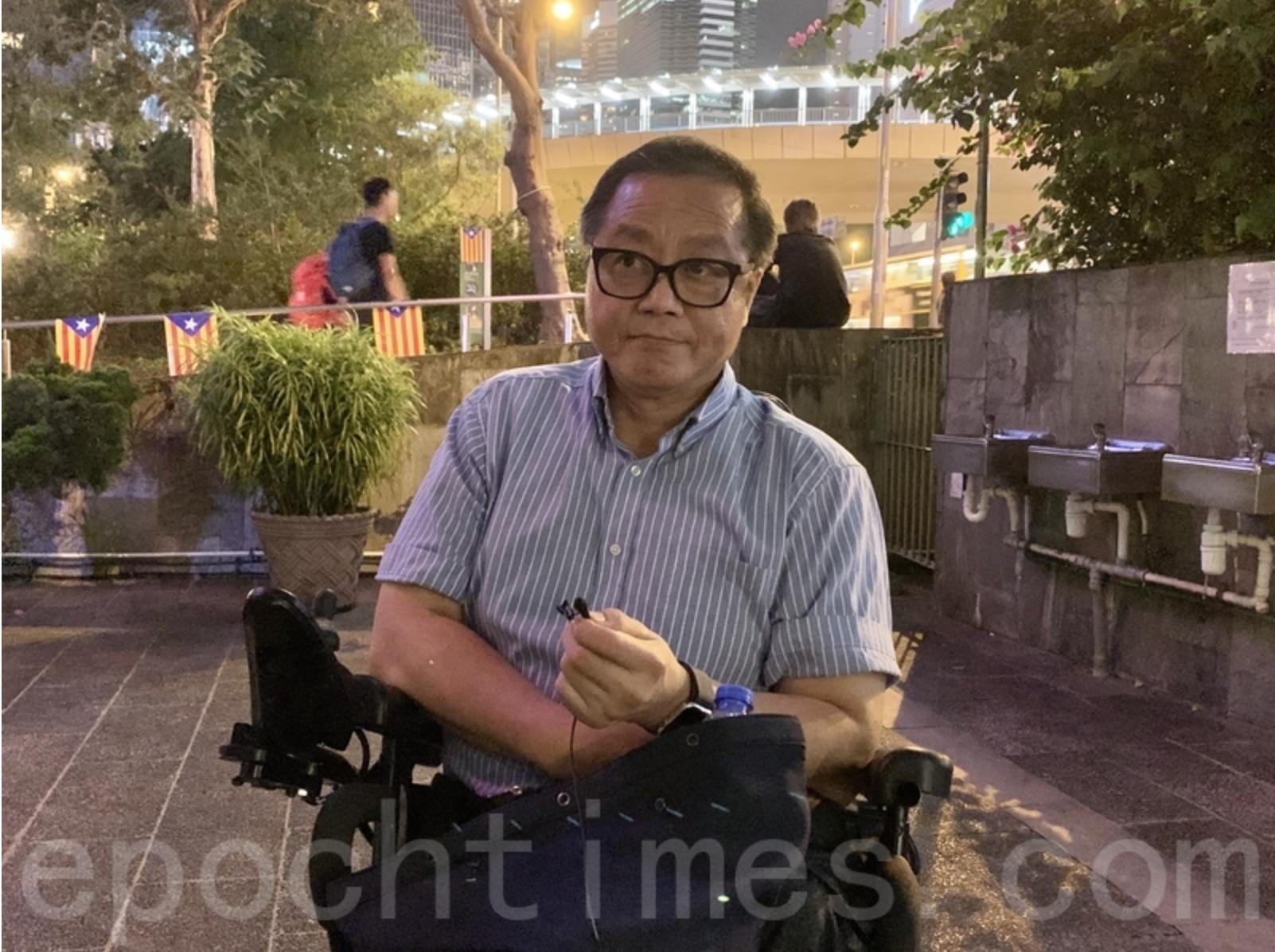 退休公務員劉先生