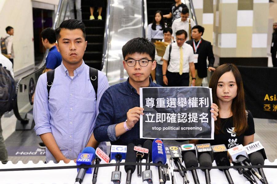 第三次被問政治主張 黃之鋒質疑「北京」再拖延