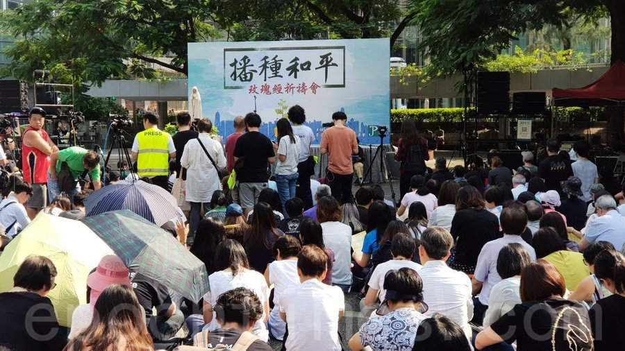 遮打花園祈禱會 祈禱守護香港法治及人權