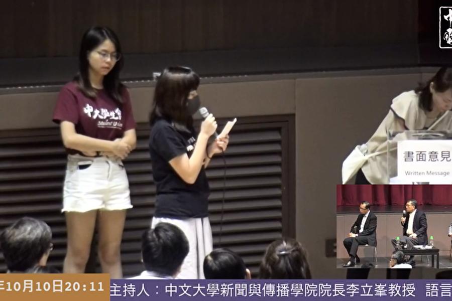 港264名大學生被捕 吳同學曾哭訴港警性暴力