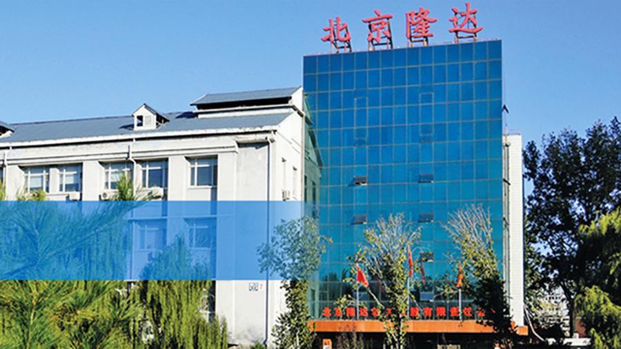 北京一國企工人自治持續八年