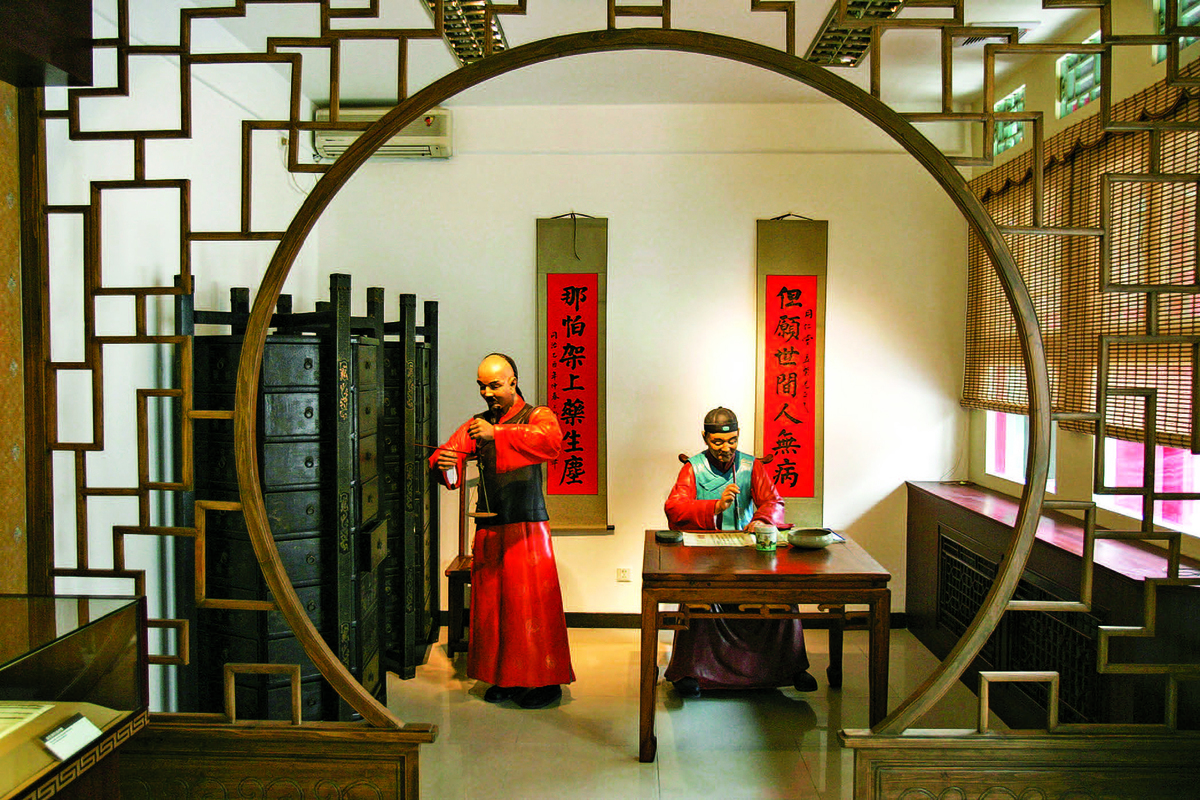 北京同仁堂博物館中的古代中藥鋪模型。(China Photos/Getty Images)