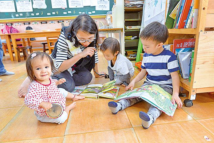 鄉師自然學校開放日吸引不少家長及小朋友參與。