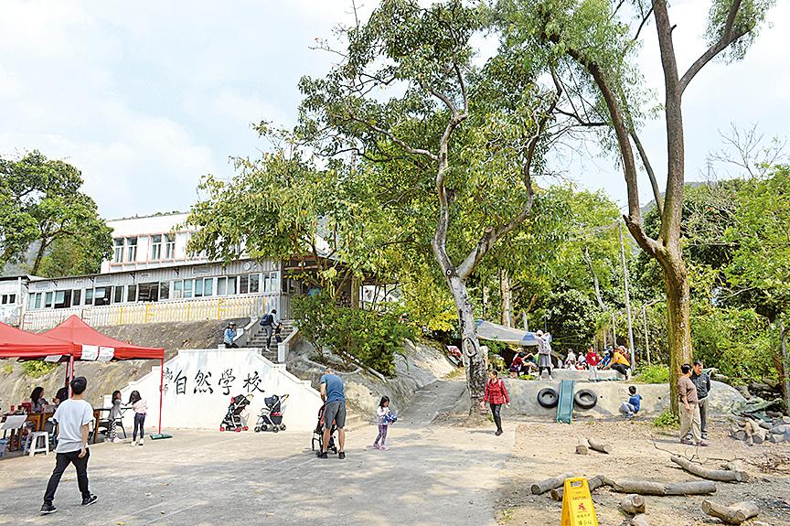 鄉師自然學校充滿自然氣息,座落在屯門的一座小山坡上。
