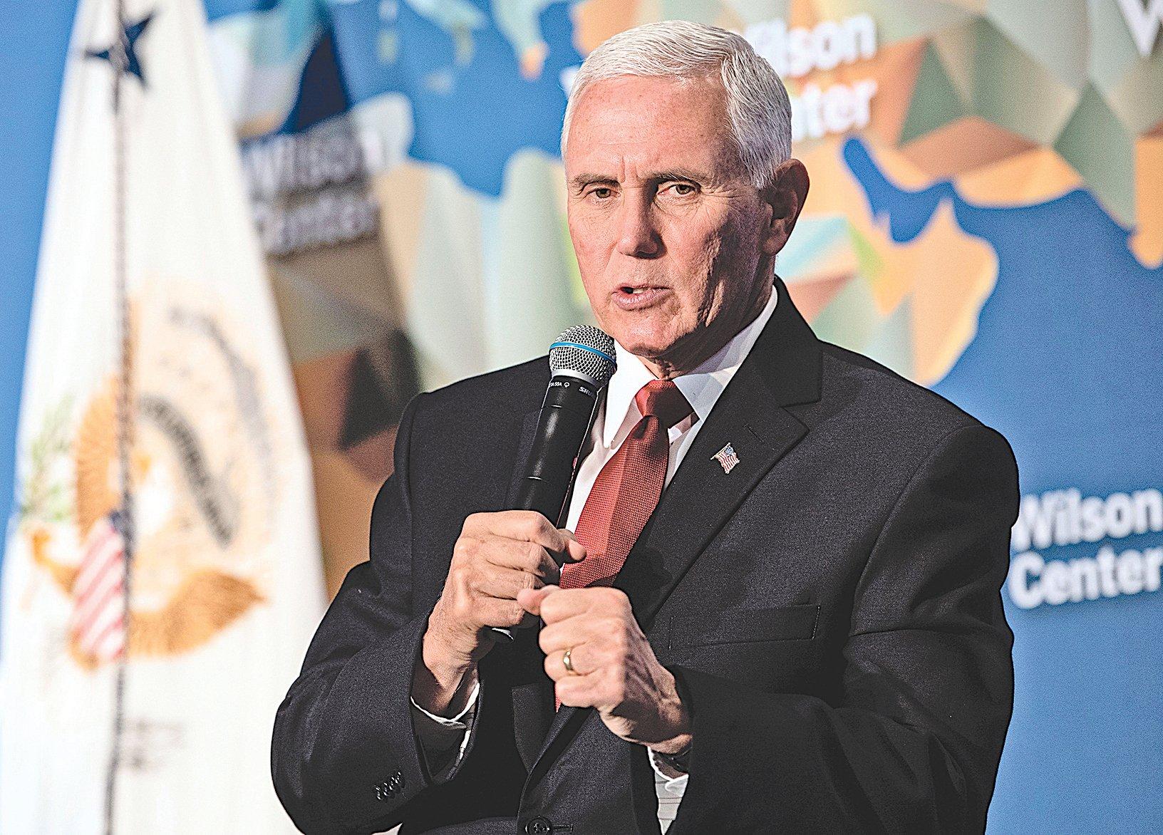 10月24日,美國副總統彭斯(Mike Pence)在智囊威爾遜中心主辦的活動上發表第二次對華演講。(AFP)