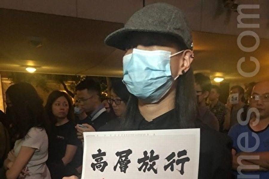 10月26日晚,警察家屬C女士參加遮打花園舉行的「醫護抗暴 醫療專職集會」,反抗警察暴力。(梁珍/大紀元)