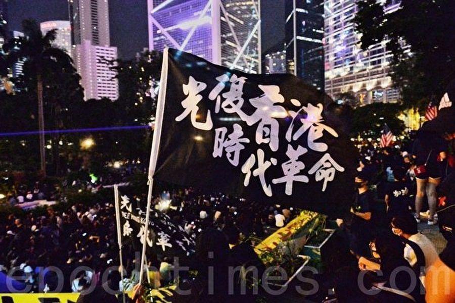 香港團體跑步須申請 港人批中共是納粹復辟