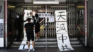 光頭警長抨擊林鄭 香港兩條政治路線激鬥?