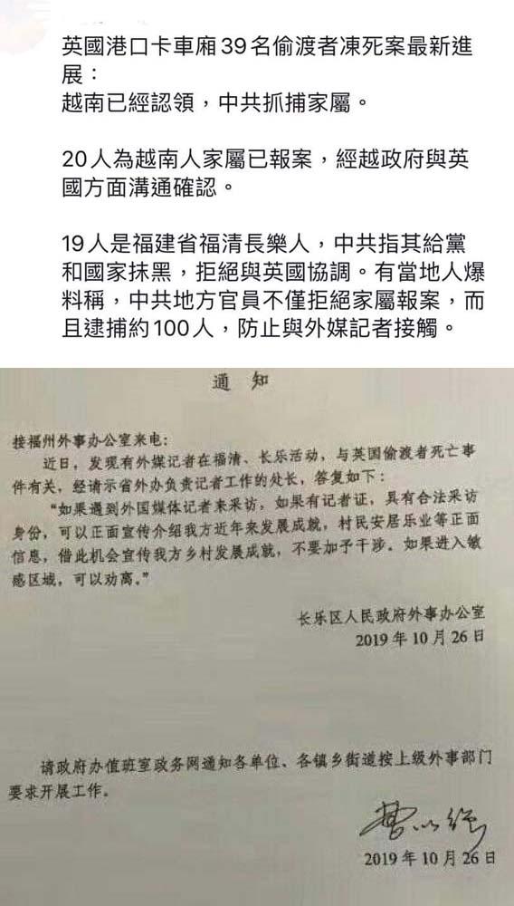 網友爆料指,中共拒絕認領死者屍體,並控制家屬維穩。(網絡圖片)