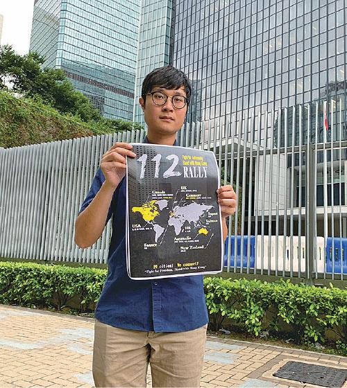 劉穎匡表示,希望通過11.2維園集會將「捍衛自由,抵抗中共」的聲勢擴大。(葉依帆/大紀元)
