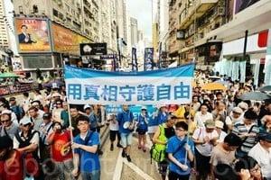 香港成中南海變局暴風眼 紅二代出招抓江