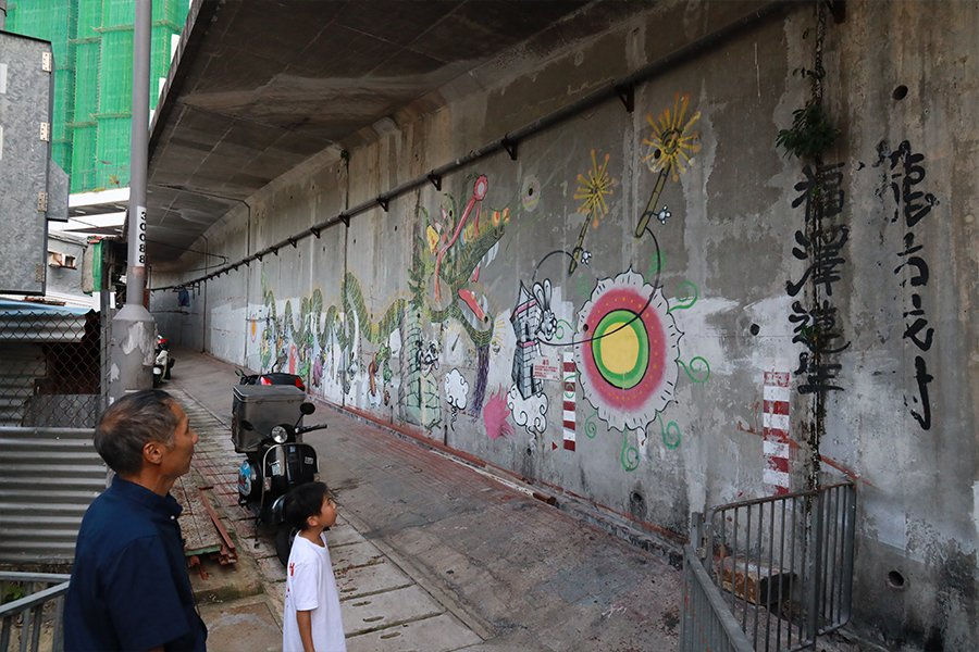 薄扶林村的「火龍壁畫」曾獲千人聯署要求保留。(陳仲明/大紀元)