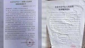 北京擬強拆逾百別墅群 驅逐中端人口被指全國行動