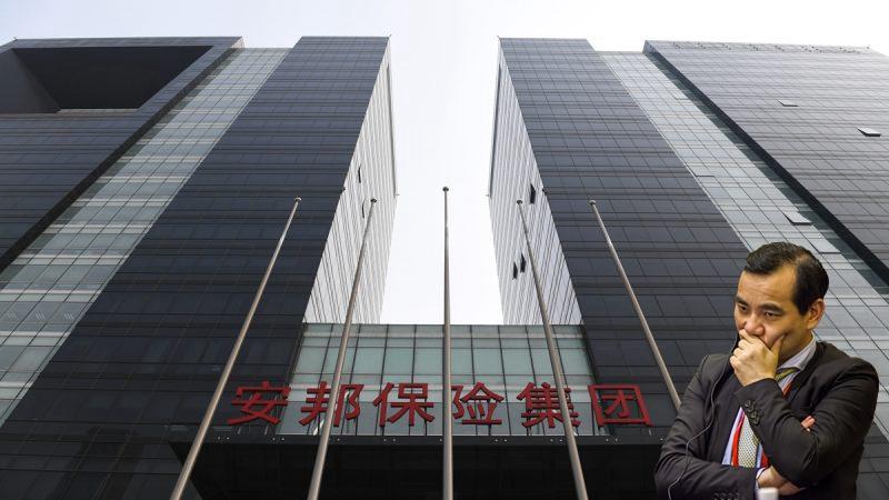 吳小暉的母親大爆中共借安邦之名侵吞299間民企,僅一間民企的其中一個項目已賺超過人民幣124億。(合成圖片)