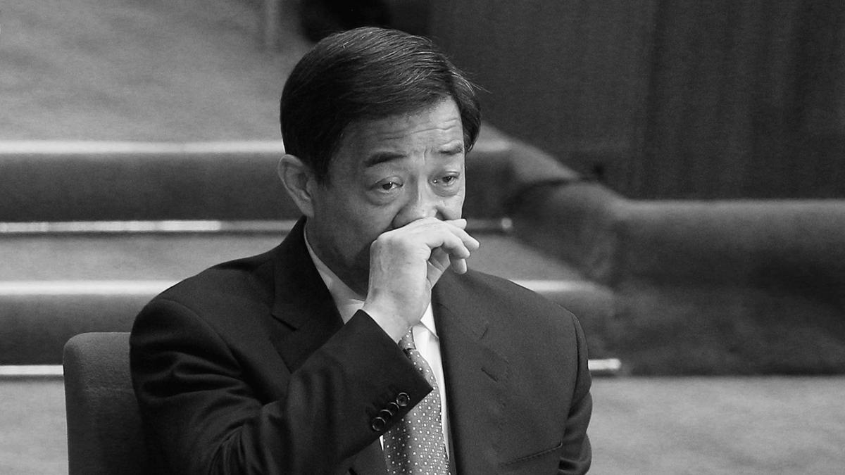在鐵北監獄坐牢的薄熙來前秘書車輝聲稱,薄熙來有救了,只要他獲釋重回中南海,我就又會殺回北京,干它個翻天覆地。( Feng Li/Getty Images)