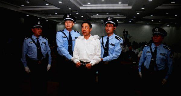 一度被認為有望入常的薄熙來,在2012年兩會突遭免職。 (Feng Li/Getty Images)