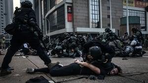 香港警隊面臨整頓?四中全會期間曝出大訊號
