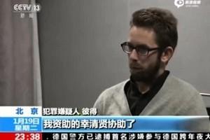 遭中共逮捕的瑞典人:上央視「認罪」是讀稿