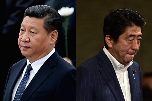 日媒:基於香港及人權問題 不應該以國賓禮遇習近平