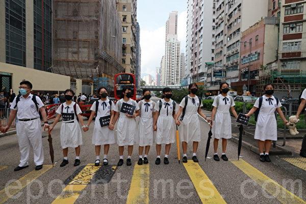 何文田區多間學校的學生參與Homantin way聯校人鏈。(王偉明/大紀元)