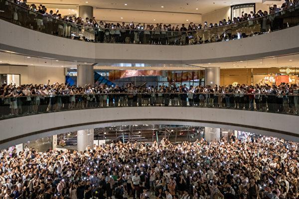 9月12日,大批市民聚集在中環國際金融中心商場中庭及各樓層齊唱《願榮光歸香港》。(Chris McGrath/Getty Images)