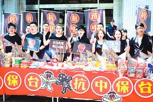 中共用八大手段干預台灣大選