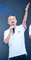 馬雲退休後酒吧唱歌 還向拳王挑戰