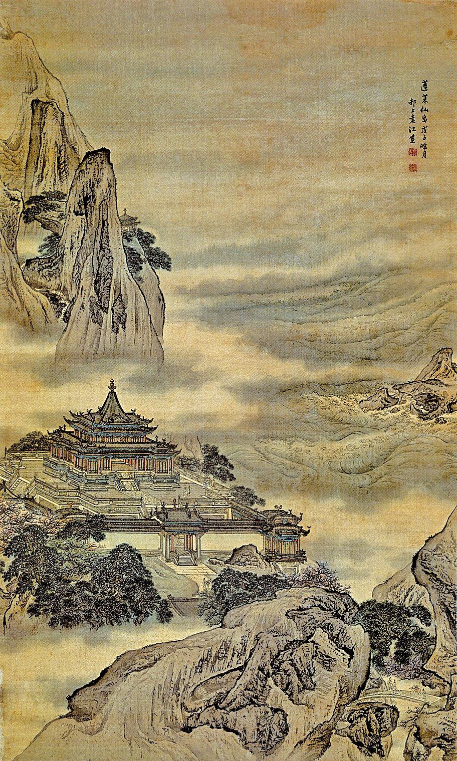 清‧袁江繪蓬萊島(公有領域)