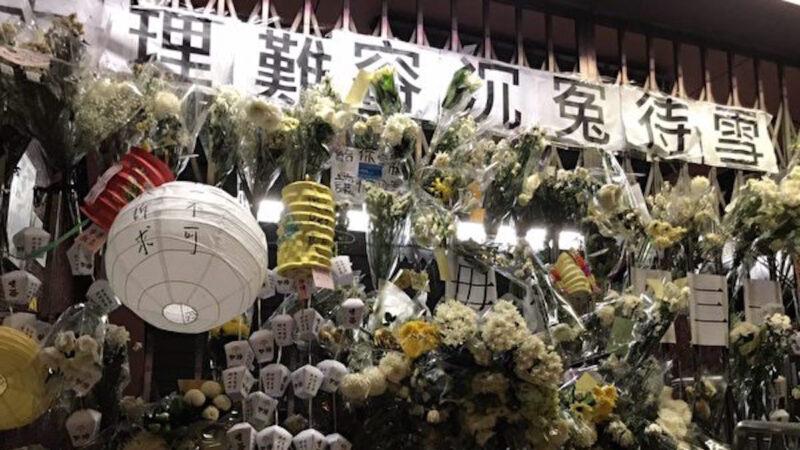港警8.31恐襲太子站 CCTV片段首曝光