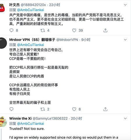 推友紛紛諷刺中共大使推文。(截圖)