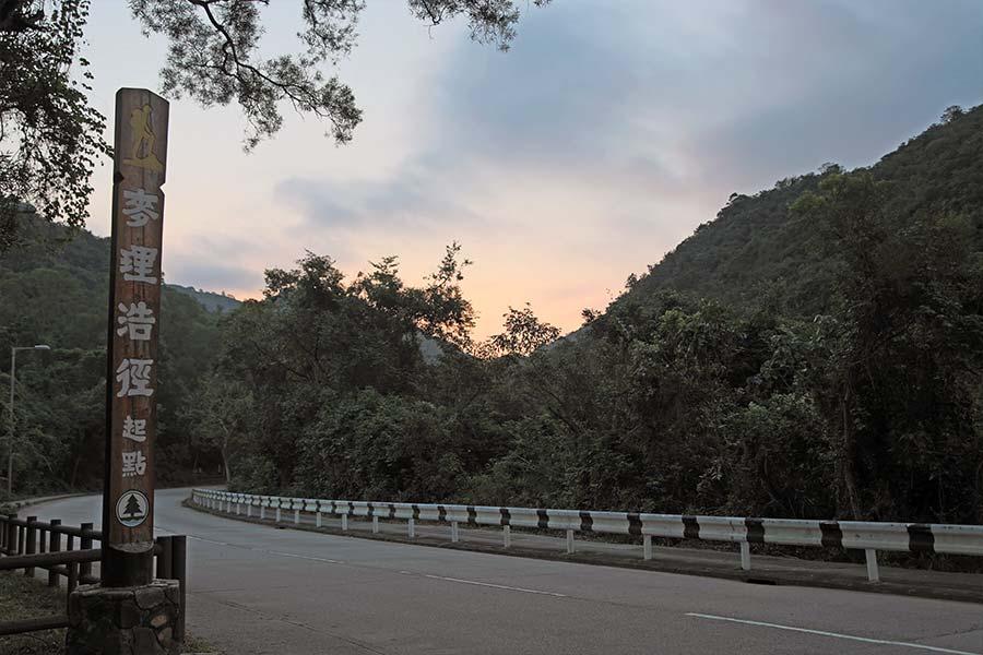 麥理浩徑起點設於西貢北潭涌。(陳仲明/大紀元)