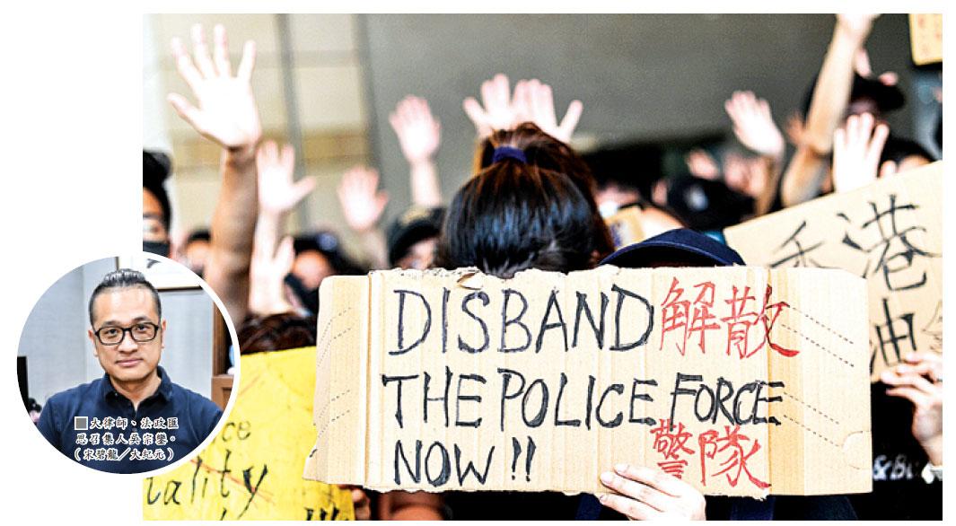 港府港警是否尊重法治 吳宗鑾大律師解析