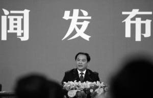 中共百名落馬官員因迫害法輪功遭報系列之二: