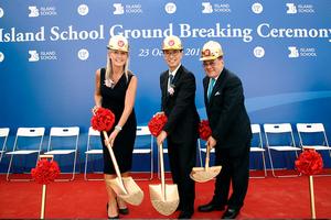 【教育資訊】英基港島中學新校舍動土 有望2022年落成