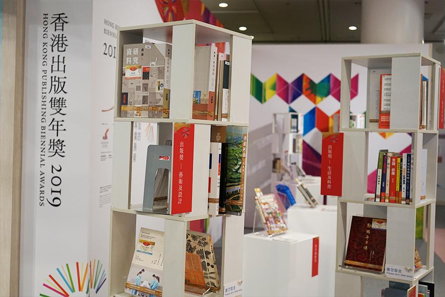 香港第一屆圖書館節展覽。(林奕桐/大紀元)