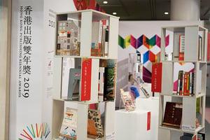 【活動速遞】香港第一屆圖書館節