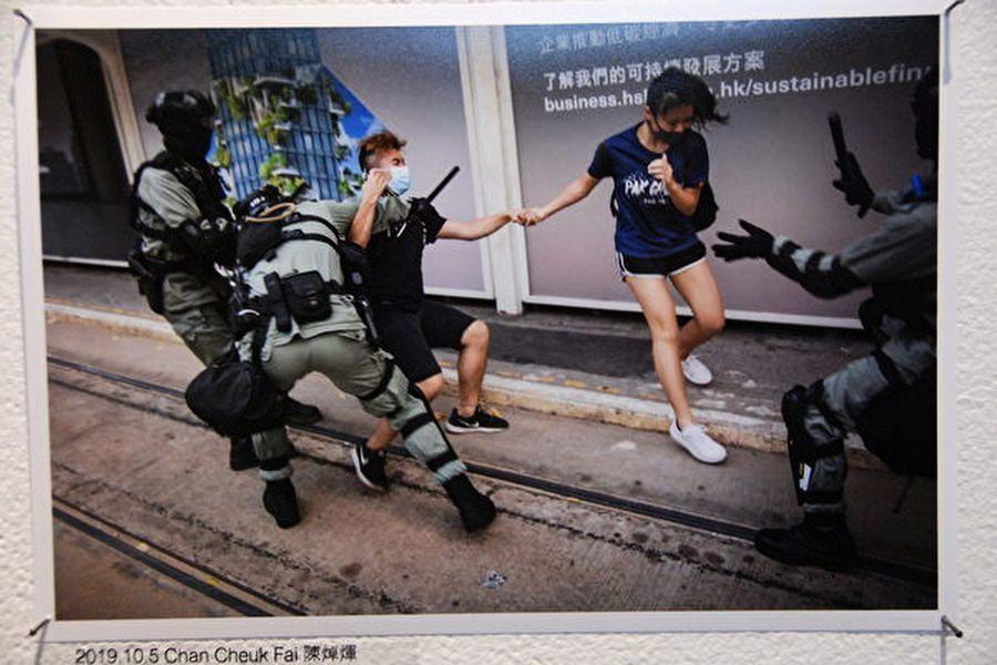 多倫多反送中圖片展 108張圖再現香港實況