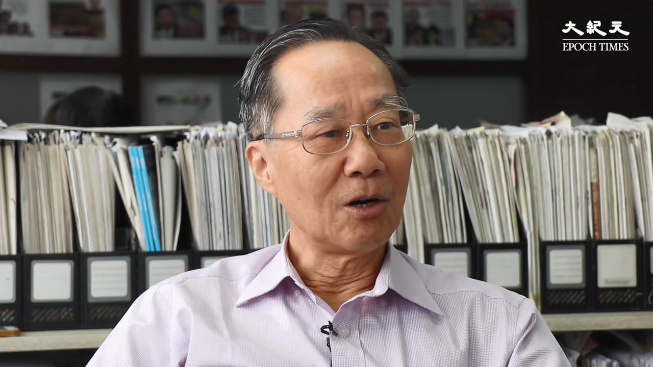 香港著名雜誌《前哨》主編、雜誌社社長劉達文先生日前接受《大紀元》專訪。(影片截圖)