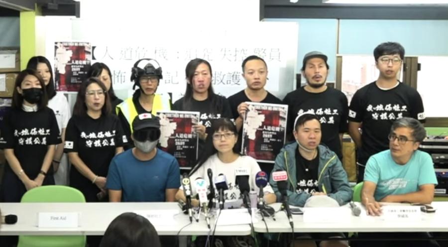 港警暴力全面升級 受害者覆蓋記者、社工、救護員等