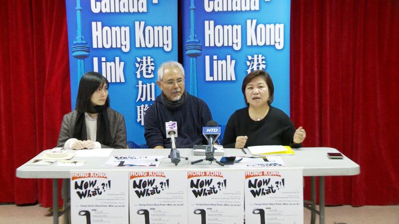 11月7日9日港加論壇香港 漫畫家尊子出席